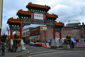 Chinatown Gate, Portland OR