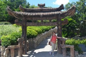 Japanese Tea Garden, Brackenridge Park, San Antonio TX
